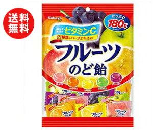 送料無料 【2ケースセット】カバヤ フルーツのど飴 180g×10袋入×(2ケース) ※北海道・沖縄・離島は別途送料が必要。