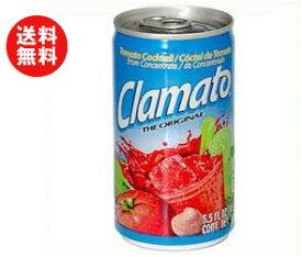 送料無料 モッツ クラマト トマトカクテル 163ml缶×24本入 ※北海道・沖縄・離島は別途送料が必要。