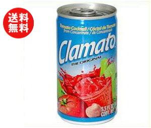 クラマト トマトカクテル 163ml×24本 缶
