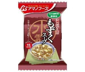 送料無料 アマノフーズ フリーズドライ 化学調味料無添加 もずくスープ 10食×6箱入 北海道・沖縄・離島は別途送料が必要。
