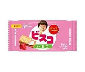 送料無料 グリコ ビスコ ミニパック いちご 5枚×20個入 北海道・沖縄・離島は別途送料が必要。
