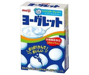 送料無料 明治 ヨーグレット 18粒×10箱入 北海道・沖縄・離島は別途送料が必要。