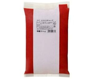 送料無料 【2ケースセット】ハグルマ JAS特級 CFトマトケチャップ ピローパック 3kg×4袋入×(2ケース) 北海道・沖縄・離島は別途送料が必要。