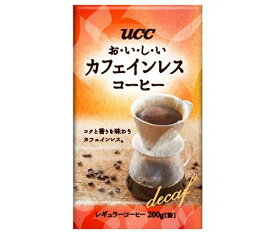 送料無料 UCC おいしいカフェインレスコーヒー(粉) 200g袋×24袋入 ※北海道・沖縄・離島は別途送料が必要。