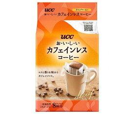 送料無料 【2ケースセット】UCC おいしいカフェインレスコーヒー ドリップコーヒー 8P×12袋入×(2ケース) ※北海道・沖縄・離島は別途送料が必要。
