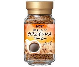 送料無料 【2ケースセット】UCC おいしいカフェインレスコーヒー 45g瓶×12本入×(2ケース) 北海道・沖縄・離島は別途送料が必要。