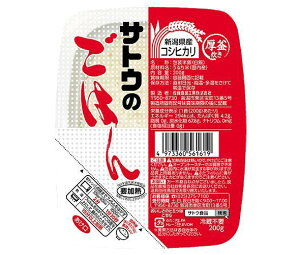 送料無料 【2ケースセット】サトウ食品 サトウのごはん 新潟県産コシヒカリ 200g×20個入×(2ケース) 北海道・沖縄・離島は別途送料が必要。