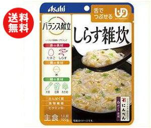 送料無料 アサヒグループ食品 バランス献立 しらす雑炊 100g×24袋入 ※北海道・沖縄・離島は別途送料が必要。