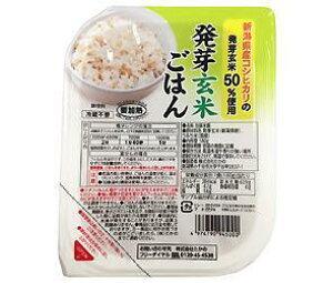 送料無料 【2ケースセット】たかの 発芽玄米ごはん 180g×10個入×(2ケース) 北海道・沖縄・離島は別途送料が必要。
