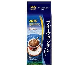 送料無料 UCC 珈琲探究 ドリップコーヒー ブルーマウンテンブレンド (8g×5P)×12(6×2)袋入 北海道・沖縄・離島は別途送料が必要。