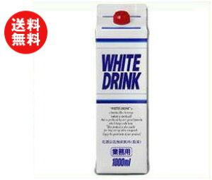 送料無料 ジーエスフード GS ホワイトドリンク 1000ml紙パック×12本入 ※北海道・沖縄・離島は別途送料が必要。