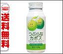 【送料無料】JAフーズおおいた つぶらなカボス 190gボトル缶×30本入 ※北海道・沖縄・離島は別途送料が必要。