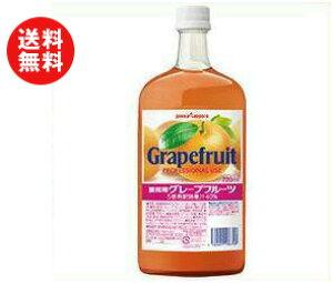 送料無料 ポッカサッポロ 業務用グレープフルーツ 720ml瓶×6本入 ※北海道・沖縄・離島は別途送料が必要。