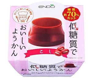 送料無料 遠藤製餡 低糖質でおいしいようかん こし 90g×24個入 北海道・沖縄・離島は別途送料が必要。