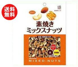 【送料無料】共立食品 素焼きミックスナッツ 徳用 200g×12袋入 ※北海道・沖縄・離島は別途送料が必要。