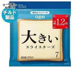送料無料 【チルド(冷蔵)商品】QBB 大きいスライスチーズ 7枚入 126g×12袋入※北海道・沖縄は別途送料が必要。