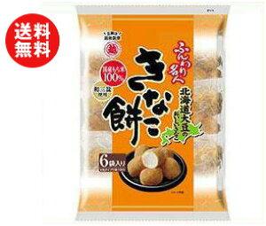 送料無料 越後製菓 ふんわり名人きなこ餅 75g×12袋入 ※北海道・沖縄・離島は別途送料が必要。