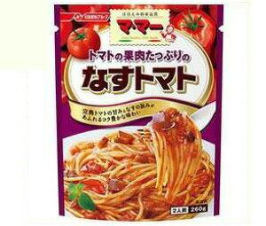 送料無料 日清フーズ マ・マー トマトの果肉たっぷりのなすトマト 260g×6袋入 北海道・沖縄・離島は別途送料が必要。