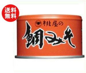 送料無料 【2ケースセット】桃屋 鯛みそ 170g缶×24個入×(2ケース) ※北海道・沖縄・離島は別途送料が必要。