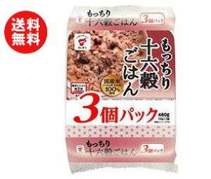 送料無料 たいまつ食品 もっちり十六穀ごはん 3個パック (160g×3個)×8袋入 ※北海道・沖縄・離島は別途送料が必要。