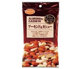 送料無料 共立食品 AP アーモンド&カシュー 21g×10袋入 ※北海道・沖縄・離島は別途送料が必要。