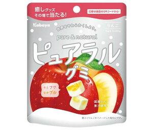 送料無料 カバヤ ピュアラルグミ りんご 58g×8袋入 北海道・沖縄・離島は別途送料が必要。