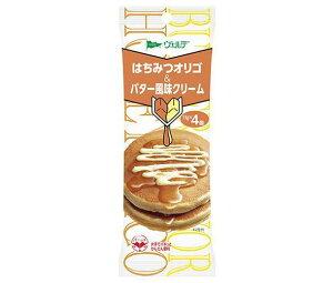 送料無料 アヲハタ ヴェルデ ハチミツオリゴ&バター風味クリーム (13g×4個)×12袋入 北海道・沖縄・離島は別途送料が必要。