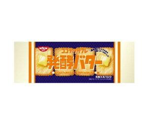 送料無料 【2ケースセット】日清シスコ ココナッツサブレ 発酵バター 20枚(5枚×4袋)×12袋入×(2ケース) ※北海道・沖縄・離島は別途送料が必要。