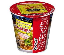送料無料 明星食品 チャルメラカップ しょうゆ 68g×12個入 北海道・沖縄・離島は別途送料が必要。