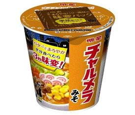送料無料 明星食品 チャルメラカップ みそ 72g×12個入 北海道・沖縄・離島は別途送料が必要。