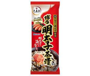送料無料 大森屋 かねふく明太子茶漬 6袋×10袋入 北海道・沖縄・離島は別途送料が必要。