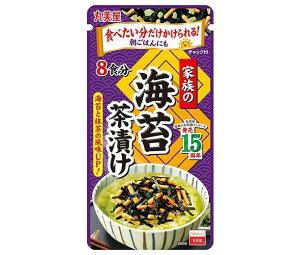 送料無料 【2ケースセット】丸美屋 家族の海苔茶漬け 56g×10袋入×(2ケース) 北海道・沖縄・離島は別途送料が必要。