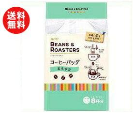 送料無料 【2ケースセット】UCC BEANS&ROASTERS(ビーンズロースターズ) コーヒーバッグ まろやか (7g×8P)×12(6×2)袋入×(2ケース) ※北海道・沖縄・離島は別途送料が必要。