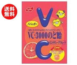送料無料 ノーベル製菓 VC-3000のど飴 ピンクグレープフルーツ 90g×6袋入 ※北海道・沖縄・離島は別途送料が必要。