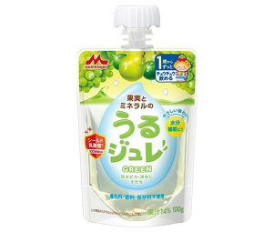 送料無料 森永乳業 うるジュレ GREEN 100gパウチ×36本入 北海道・沖縄・離島は別途送料が必要。