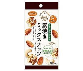送料無料 共立食品 AP素焼きミックスナッツ 35g×10袋入 ※北海道・沖縄・離島は別途送料が必要。