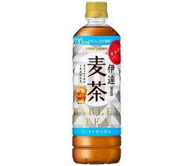 送料無料 ポッカサッポロ 伊達麦茶 600mlペットボトル×24本入 北海道・沖縄・離島は別途送料が必要。