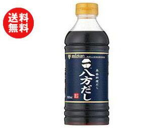 送料無料 ミツカン 八方だし 500mlペットボトル×12本入 ※北海道・沖縄・離島は別途送料が必要。
