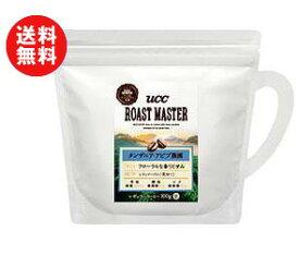 送料無料 【2ケースセット】UCC ROAST MASTER(ローストマスター) 豆 (カップ型) タンザニア・アビブ農園 100g袋×12(6×2)袋入×(2ケース) ※北海道・沖縄・離島は別途送料が必要。