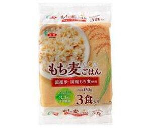 送料無料 【2ケースセット】JA全農 国産 もち麦ごはん 3食 (150g×3)×8袋入×(2ケース) ※北海道・沖縄・離島は別途送料が必要。