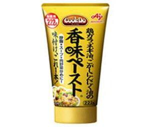 送料無料 味の素 CookDo(クックドゥ) 香味ペースト 222g×10個入 ※北海道・沖縄・離島は別途送料が必要。