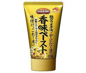 送料無料 味の素 CookDo(クックドゥ)香味ペースト 120g×15個入 ※北海道・沖縄・離島は別途送料が必要。
