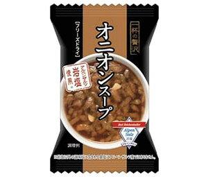 送料無料 【2ケースセット】MCLS 一杯の贅沢 オニオンスープ アルペンザルツ岩塩使用 8食×2箱入×(2ケース) ※北海道・沖縄・離島は別途送料が必要。