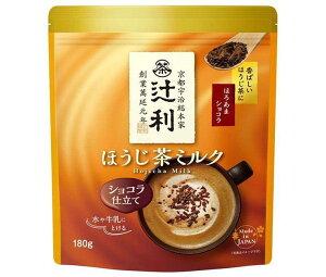 送料無料 片岡物産 辻利 ほうじ茶ミルク ショコラ仕立て 180g×12袋入 北海道・沖縄・離島は別途送料が必要。