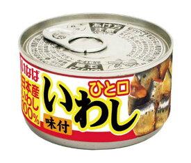 送料無料 いなば食品 ひと口いわし 味付 115g缶×24個入 ※北海道・沖縄・離島は別途送料が必要。