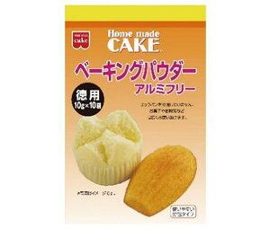 送料無料 共立食品 徳用 ベーキングパウダー 100g(10g×10袋)×6袋入 北海道・沖縄・離島は別途送料が必要。