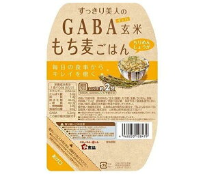 送料無料 【2ケースセット】食協 すっきり美人のGABA 玄米もち麦ごはん ちりめんしょうが 150g×24個入×(2ケース) ※北海道・沖縄・離島は別途送料が必要。