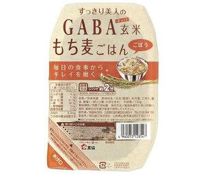 送料無料 食協 すっきり美人のGABA 玄米もち麦ごはん ごぼう 150g×24個入 ※北海道・沖縄・離島は別途送料が必要。
