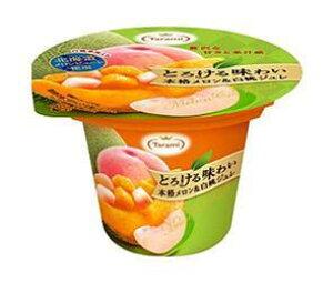 送料無料 たらみ とろける味わい 本格メロン&白桃ジュレ 210g×18(6×3)個入 ※北海道・沖縄・離島は別途送料が必要。