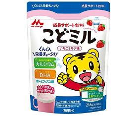 送料無料 【2ケースセット】森永乳業 成長サポート飲料 こどミル いちごミルク味 216g×12袋入×(2ケース) 北海道・沖縄・離島は別途送料が必要。